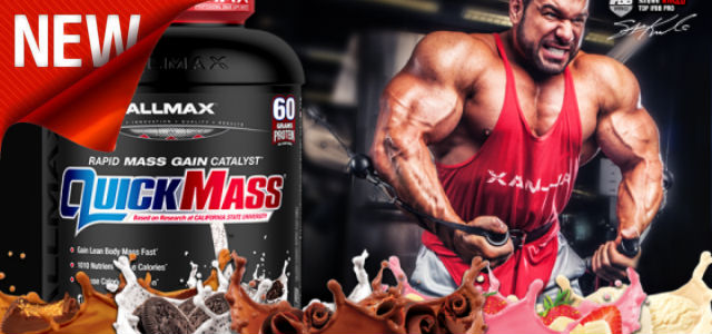 AllMax Quickmass Gets Makeover